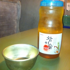 Korean Barley Tea